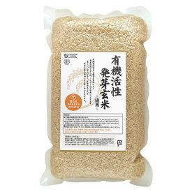 国内産有機活性発芽玄米 2kg オーサワジャパン