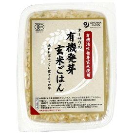 ★4個までなら全国一律送料300円(税込)★ 有機活性発芽玄米ごはん 160g オーサワジャパン