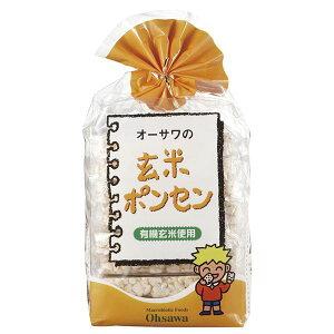 オーサワの玄米ポンセン