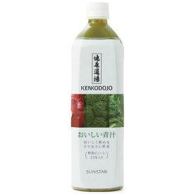 健康道場・おいしい青汁(ペットボトル) 900g サンスター