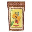 有機栽培ルイボス茶 175g(3.5g×50包) ルイボス製茶