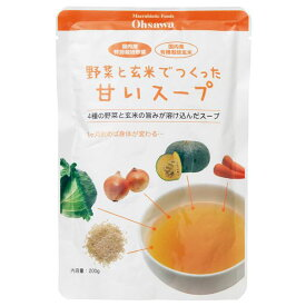 野菜と玄米でつくった甘いスープ 200g オーサワジャパン