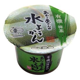 あんこ屋の水ようかん 有機「抹茶」 100g 遠藤製餡