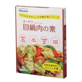 ★2個までなら全国一律送料300円(税込)★ オーサワ回鍋肉の素 100g オーサワジャパン