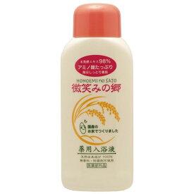 微笑みの郷 (薬用入浴液) 600ml 日本グリーンパックス