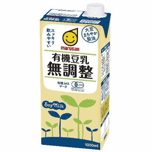 有機豆乳 無調整 1L マルサンアイ