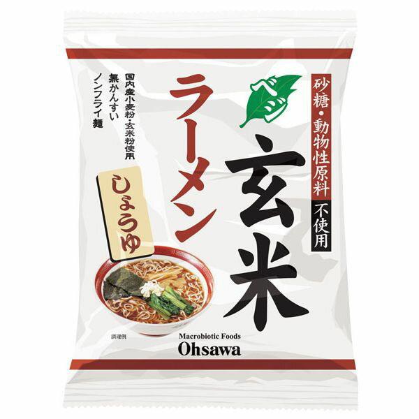 オーサワのベジ玄米ラーメン(しょうゆ) 112g(うち麺80g) オーサワジャパン