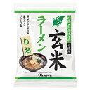 オーサワのベジ玄米ラーメン(しお) 112g(うち麺80g) オーサワジャパン