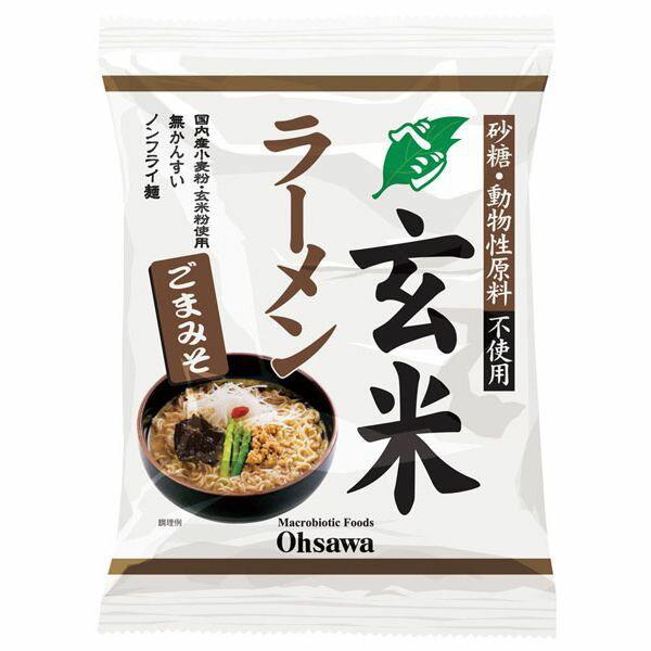 オーサワのベジ玄米ラーメン(ごまみそ) 119g(うち麺80g) オーサワジャパン