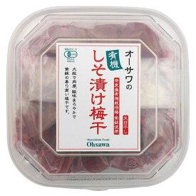 オーサワの有機しそ漬け梅干(700g) 700g オーサワジャパン