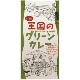 王国のグリーンカレー 50g ヤムヤムジャパン