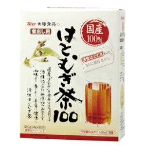 国産活性はとむぎ茶100 120g(4g×30包) 太陽食品