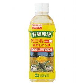 有機栽培 べに花一番高オレイン酸 500g 創健社