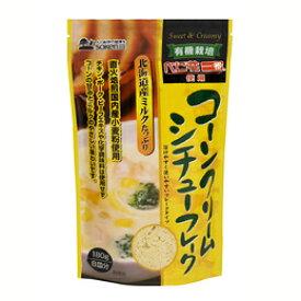 コーンクリームシチューフレーク 180g 創健社