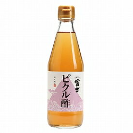 富士ピクル酢 360ml 飯尾醸造