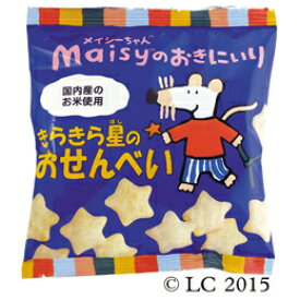 メイシーちゃん(TM)のおきにいり きらきら星のおせんべい 40g 5個セット 創健社