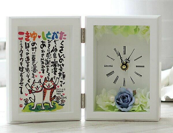 【送料無料】にじいろのフラワー時計(名前詩・名前ポエム・ネームポエム・名前詩・お名前詩・名詩・名入れプレゼント・名入れギフト等のプレゼント・贈物)