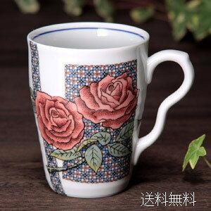 九谷焼 マグカップ 小紋手バラ レッド 九谷焼 カップ 和食器 人気 ギフト 贈り物 結婚祝い 内祝い お祝い