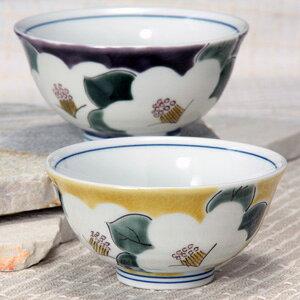 九谷焼 茶碗 九谷焼 飯碗 夫婦茶碗 釉彩椿 組飯碗 和食器 飯碗 茶碗 ペア 人気 ギフト セット 贈り物 結婚祝い 内祝い お祝い