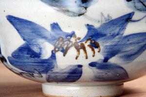 夫婦茶碗鉄仙九谷焼和食器【組飯碗】市川清鱗作
