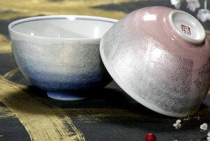 【九谷焼】夫婦茶碗色銀彩茶碗お茶碗お茶わんご飯茶碗ごはん茶碗組飯碗お椀ペアセット夫婦セット祝い記念宗秀窯<送料無料>【楽天ランキング1位】おしゃれ