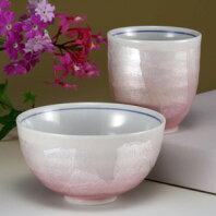 湯呑と茶碗ピンク銀彩九谷焼和食器【シングル睦揃】