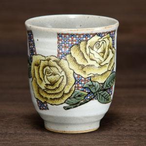 【九谷焼】湯呑み 黄バラ 紙箱入 吉右衛門窯作 湯呑 湯のみ 湯呑み 湯飲み 茶碗 茶椀 カップ 和食器