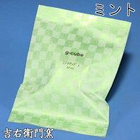gcube(ジーキューブ)ミント