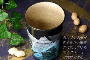 日展作家北村利夫作【九谷焼銀彩】ビアカップLグリーン銀彩紙箱入フリーカップ