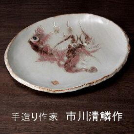45%OFF 在庫限り 九谷焼 9号楕円盛皿 紅海老鯛 大皿 盛皿 パーティー皿 皿