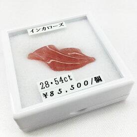 インカローズ 28.54ct カット石 ルース 裸石 ジュエリー 宝石