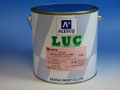 関西ペイント LUCポリパテ 3.2kg 硬化剤付き