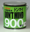 ソーラー ドンマイ 900 厚付用パテ セット 3.5kg