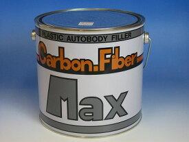 MAX カーボンパテ 硬化剤セット 3.6kg