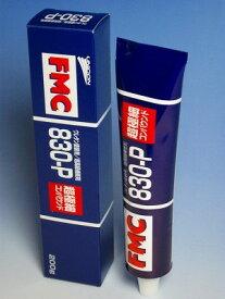 石原薬品(容量変更) FMC-830P コンパウンド 超微粒子 200g