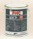 石原薬品 FMC831-P コンパウンド 4kg