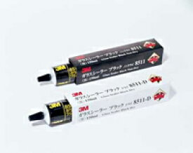 3M 8511ガラスシーラー ブラック(ノンドライ) /8511-D(ドライ) 150ml