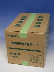 """カモイ養生用布粘着テープ """" No.6800 緑 25mm巾 60巻入 """""""