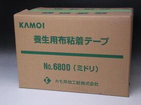 """カモイ 養生用布粘着テープ """" No.6800 緑 50mm巾 30巻入 """""""