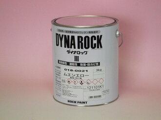黛娜岩 3 manero 3 公斤 1 可以锁定涂料有限公司。