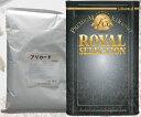 【送料無料】 ロイヤルアリガード 主剤 16kg/袋 混和液 12kg/缶 1セット 菊水化学工業(株) アリ ガード 防蟻 塗料 …