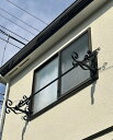 「布団干しブラケット」 錆びないアルミ製 専用ビス付き 干し 毛布 ランドリー おしゃれ ブルーティアラ 外壁 壁突き出し 新築 リフォ…