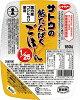 レナケアーサトウの低たんぱくごはん1/25180g×20個/ケース【低たんぱく質食品】日清オイリオグループ