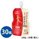 【30個セット】 味の素 アミノエールゼリー ロイシン40 100g×6個入り箱×5 計30個