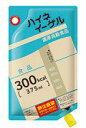 送料無料 ハイネイーゲル 300kcal 375ml×16袋/ケース【濃厚流動食】 大塚製薬