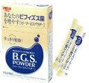 B.G.S.Powder(ビー・ジー・エス・パウダー) 1.5g×14袋/箱