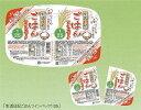 送料無料 生活日記ごはんツインパック 1/25 (140g×2)×20パック 【医療食】 ニュートリー(元 三和化学研究所)