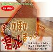 温水マット温水を利用したオンドル式床暖房,온수파크,ONSUPARK