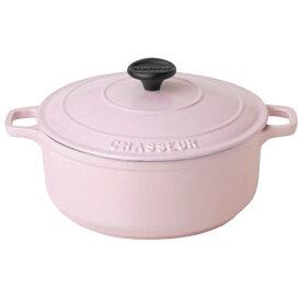 フランス製 CHASSEUR シャスール ラウンドキャセロール 18cm ピンク (ホーロー・両手鍋)