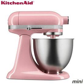 【日本仕様・変圧器不要】 KitchenAid キッチンエイド ミニ スタンドミキサー 3.3L 9KSM3311XGU 【ピンク】